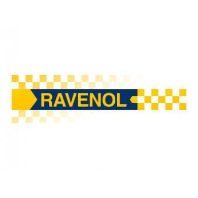 ULEI MOTO 4 TIMPI RAVENOL 1173122 20W-50 1L