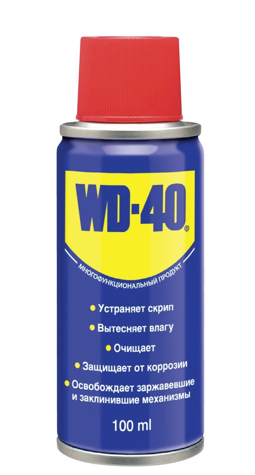 Lubrifiant multifunctional WD-40 100 ml + 50 ml gratis