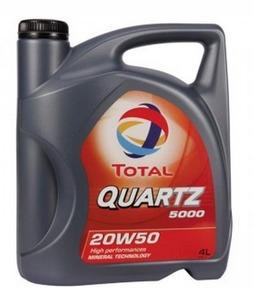 ULEI MOTOR TOTAL Quartz 5000 Energy 20W50 4L