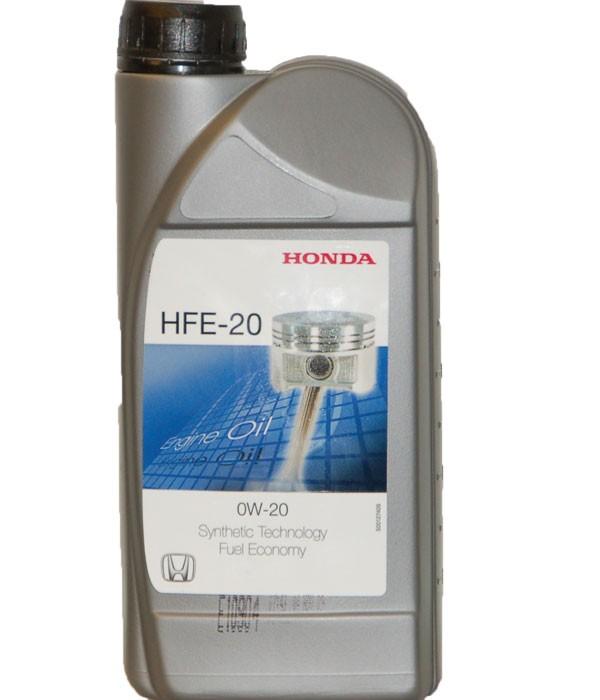ULEI MOTOR HONDA 0W20 1L (08232P99A2LHE)