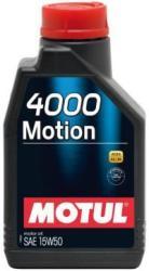 ULEI MOTOR MOTUL MOTION 4000 15W50 1L