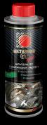ADITIV ULEI TRANSMISIE METABOND GT PLUS 250ML
